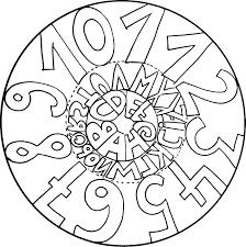 Mandala Chiffre Gratuit A Colorier Et Imprimer Coloriage Mandala