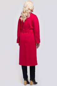 <b>Пальто Heresis</b>: выбрать пальто в г Москва по акции можно в ...
