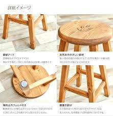 wooden ottoman storage beds uk round wood stool chair chairs living off fashionable country natural large tray