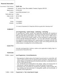 Resume Templates Latex Saneme