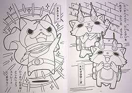 Are they searching for one thing enjoyable to do? Amazon Com Japanese Anime Yo Kai Watch Coloring Book Toys Games