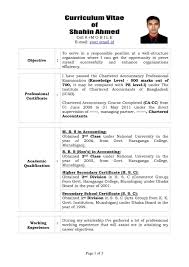 Attractive Resume Templates Free Download Doc Universal Network