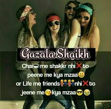 Life Attitude Shayari Girls Quotes In Hindi Thenestofbooksreview