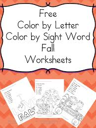 Small Picture Color by LetterSight Word Fall Fun Sight words printables