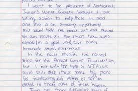 custom phd application letter cheap dissertation proposal writing njhs essay citizenship uks sz stka mielec njhs essay tips