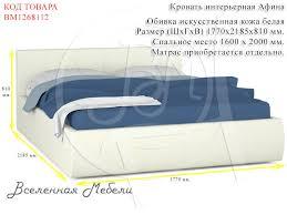 <b>Кровать интерьерная</b> Афина, искусственная кожа белая ...