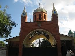 Картинки по запросу фото мотронинский монастырь чигиринский район