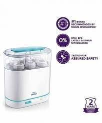 Avent 3-in-1 Electric Steam Sterilizer - Capacity 6 bottles - Little Shop