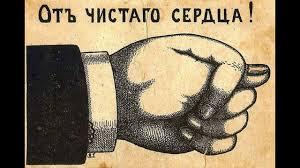 При сегодняшней власти в Киеве вряд ли можно рассчитывать на мирное решение вопросов на Донбассе, - Путин - Цензор.НЕТ 5223
