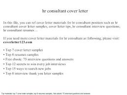 Sample Consulting Cover Letter Leasing Agent Cover Letter Sample Bitacorita