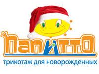 <b>Папитто</b> - купить в интернет-магазине АнтошкаСПБ в Санкт ...