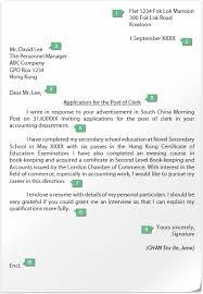 Sample Cover Letter For Hr Internship   Guamreview Com Bartender Cover Letter Example forums learnist org Sample Of Job  Application Letter Kenya Latest Cover Letterrsum