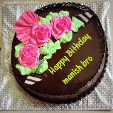 Chocolate Birthday Cake For Manish Bro