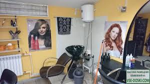 Парикмахерская в торговом центре site Сдам в аренду Салон красоты в Торговом Центре