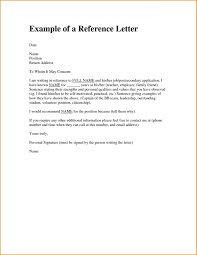 Personal References Letter Samples Save Reference Letter Sample