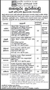 11 11 16 Government Jobs Government Gazette Government Exam Help