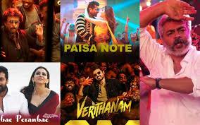 top 10 tamil songs of 2019