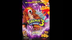 Pokemon movie 3 το τραγουδι στα ελληνικα - YouTube
