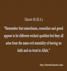 Greed Quotes Fascinating 48 Islamic Quotes About Greed Quran And Hadith On Greed