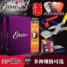 elixir ely alex 16052 acoustic guitar strings set nanoweb coated acoustic guitar phosphor bronze br
