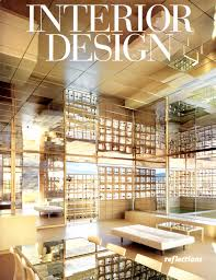 Small Picture Home Design Inspiring Interior Design Magazine For Your Interior