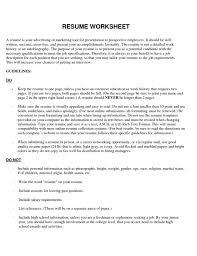 firefighter resume samples