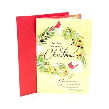 Christmas Card Mailing List Software Birthday Card Maker Free Packed With Greeting Card Maker Software