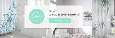 Отзывы о <b>ТомДом</b> - Совместные покупки (СП) в Самаре, Москве ...