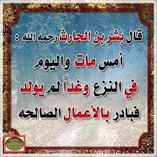 خواطر اسلامية images?q=tbn:ANd9GcTW2rYTWqL1ZsEp82YbZiZU8OFoML1lJPahJhPl9WdnxOqcBYJ1