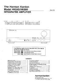 harman kardon hk 660 service manual