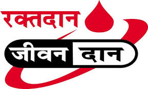 mega blood donation camp on avenue mail mega blood donation camp on 8