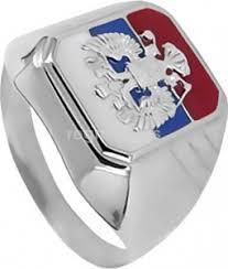 Перстни серебряные с гербом в Рязани (500 товаров) 🥇