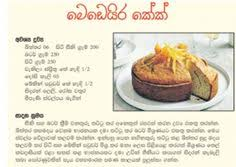 21 Best Sinhala Recipes Images Asian Food Recipes Asian Recipes Asia