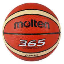 <b>Мяч баскетбольный Molten</b> BGH6X, размер <b>6</b> (2518976) - Купить ...