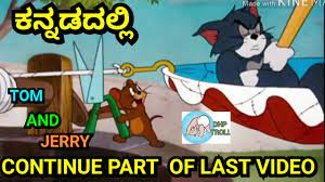 TOM AND JERRY FUNNY SPOOF || KANNADA VERSION TOM AND JERRY |