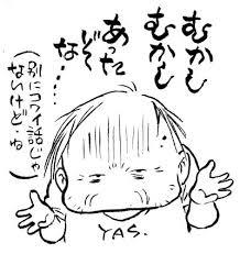 ガンダムの描き直しは終わっていないんです安彦良和さんインタビュー