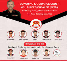 Rms Coaching In Delhi —