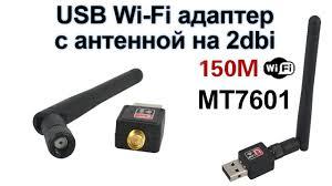 USB Wi-Fi <b>адаптер</b> с антенной на 2dbi на чипе MT7601 | Wi-Fi ...