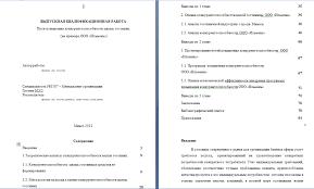 СГА контрольные тесты задачи курсовые практика Диплом