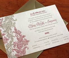 how to word your indian wedding card letterpress wedding Wedding Invitation Header Quotes landscape paisley wedding card wording with motif Banner Wedding Invitation