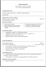 resume for computer science computer science resume sample career center csuf