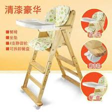 now chisilk children dining chair solid wood infant seat foldable multi functional portable baby eating