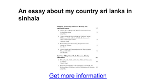 an essay about my country sri lanka in sinhala google docs