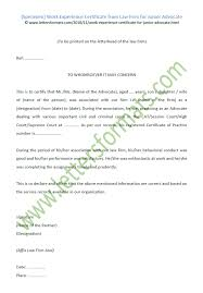 experience letter sample experience certificate template sample in word letter pdf