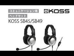 компьютерная гарнитура koss sb 49