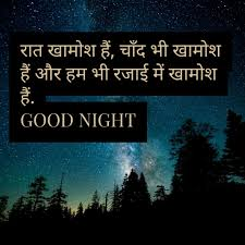 70 Best Lovely Good Night Images Picture Wallpaper