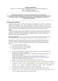 Project Requirements Document Template Functional Requirements ...