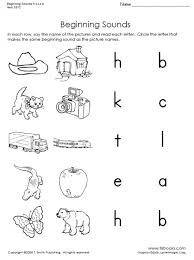 These short a phonics worksheets & activities are perfect for your short a word work centers during literacy time. K5 Learning Grade 3 Phonic Letter Sounds Worksheets Weathering And Erosion Worksheets Addition With Regrouping Worksheets K5 Learning Grade 3 Free First Grade Phonics Worksheets 2 Step Algebra Equations Worksheets 2 Step