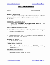 Resume Fresher Format Luxury Resume Format For Diploma In