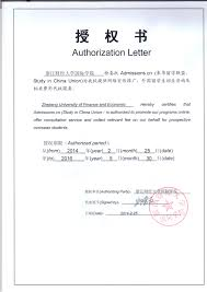 How To Write An Authorization Letter Collect Transcript Cover